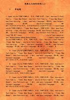 19秋学期《混凝土与砌体结构(二)》在线平时作业3span styleFONT FAMILY宋体FONT SIZE12ptmso ascii font family Times New Roman mso bidi fo
