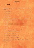 北理工《大学英语(2)》在线作业 He suggesteda lecture given by Professor White on English language learning