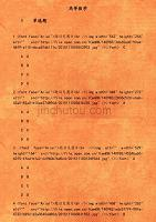 北理工《高等数学》在线作业font faceArial题目见图片 brimg width542height256altsrchttp file open com cn Item