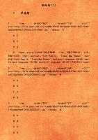 19秋学期《钢结构(二)》在线平时作业3img width862height116altsrchttp file open com cn ItemDB 65637 6b42ad4c 8000 4021 9b
