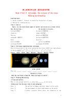 江西省宜春中学高中英语《Unit4 Astronomy the science of the stars Warming Up & Reading》导学案 新人教版必修3