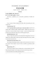 精讲Word版含答案---河南省名校中原联盟高三4月高考仿真模拟联考英语试题