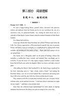 2014高考英语二轮复习:阅读理解-专题(18)体验高考:推理判断(含解析)