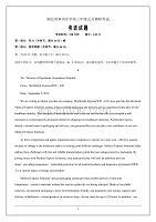 精讲Word版含答案---湖北省黄冈中学高三年级调研bg捕鱼大师怎样赢分含解析