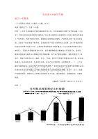 江西省各地2019届高三最新语文试卷精选汇编:实用类文本阅读专题