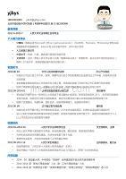 A018简约蓝