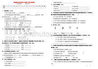 最部编版五年级语文下册第三单元测试卷(附答案)
