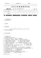 [东北大学]19年4月补考《桥梁工程》考核作业