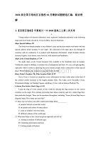2020届全国Ⅱ卷地区百强校10月试题精选汇编:阅读理解(含答案)