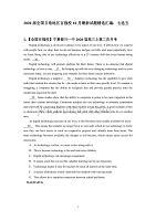 2020届全国Ⅱ卷地区百强校10月试题精选汇编:七选五(含答案)