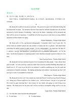 山东省各地2019届高三上学期期中英语试卷精选汇编:阅读理解(含答案)