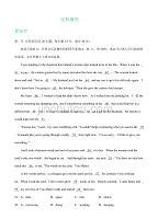 山东省各地2019届高三上学期期中英语试卷精选汇编:完形填空(含答案)