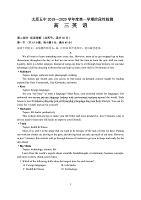 山西省太原市第五中学校2020届高三上学期9月阶段性检测英语试题(含答案)