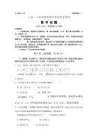 2013年东营市中考数学试卷及答案(解析版)