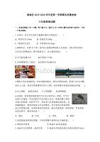 广东惠州惠城区2019-2020八年级物理上册初二第一学期期末质量检测卷(含答案)