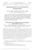 准东煤燃烧过程中Na_Ca_Fe对结渣行为影响的机理研究