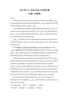 江苏各市高三英语上册2018--2019年10月考分类汇编:完型填空(含答案)