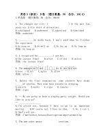 西安交通大学-网考-英语3(新录) B卷-参考答案