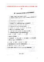 山東省壽光現代中學高一數學12月月考試題 (1).doc