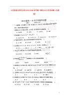 山東省壽光現代中學高一數學10月月考試題 (1).doc