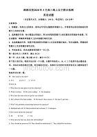 湖湘名校2020年3月高三线上自主联合检测英语试题(原卷版)