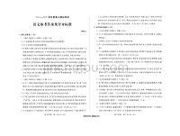 山東省濰坊市五縣2020年高三開學聯合檢測 語文答案+全解全析