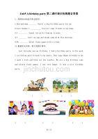 遼師版六年級英語下冊Unit5 A birthday party第五單元第二課時課后檢測含答案