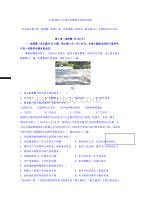 江西省上高二中高三5月全真模擬地理試題Word版含答案