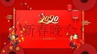 红色新年新春晚会PPT模板