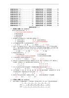 10套数据结构试题及答案