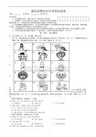 2020届鄂州市中考英语模拟试卷有答案(Word版)