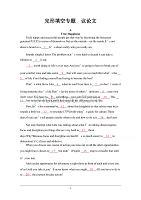 2020屆高考英語二輪復習語法專題訓練:議論文 Word版含解析