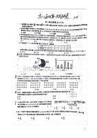 江西金溪第一中學高二數學第一次月考.doc