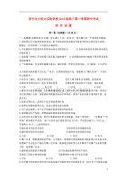 山東濟寧北大培文實驗學校高三政治上學期期中.doc