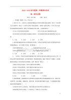 江西南昌安義中學高一政治期末考試.doc
