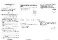 2020届江苏高考南通学科基地密卷数学一
