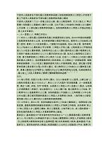 宁波市人民政府关于深化服务型教育体系建设加快培养高素质应用型(精)