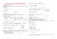 海南華僑中學三亞學校九級數學第四次月考 1.doc