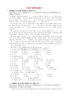 2019-2010中考英语模拟试题试卷及答案解析二十最新WORD版可编辑