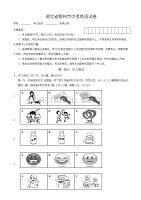 2020年鄂州市中考英语模拟试卷有答案(Word版)
