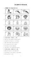 2020年鄂州市中考英语模拟试卷(有答案)(Word版)