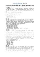 2019年广东省阳江市事业单位招聘考试《职业能力倾向测验》真题库及答案解析1000题