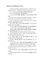限制性定语从句和非限制性定语从句的区别26399