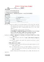 江苏省丹阳市第三中学七年级英语下册 7B Unit 1 Dream homes Grammar学案(无答案) (新版)牛津版