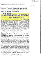 臨床專科知識講解習題考試題臨床醫學(3)