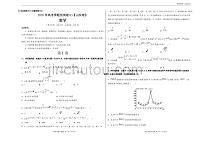 山东最新2020年高考数学押题预测卷03(考试版)