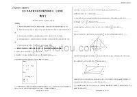 江苏最新2020年高考数学押题预测卷03(考试版)