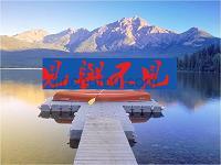仓央嘉措《见与不见》 .pdf