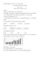 广西南宁市2020届高三第二次适应性测试数学(理)试题
