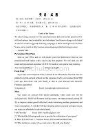 山西省晉中市平遙中學2019-2020高二下學期在線學習質量檢測英語試卷word版